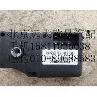 H4811080002A0水阀伺服电机(老款不带线)