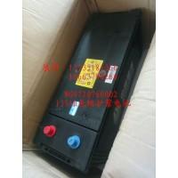 135Ah免维护蓄电池