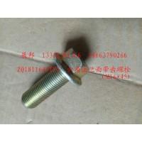 六角法兰面带齿螺栓(m16x45)