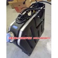 尿素箱总成DZ95259740397陕汽后处理3300元/DZ95259740397