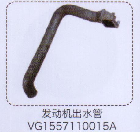 VG1557110015A