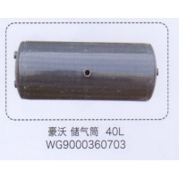豪沃储气筒40L,WG9000360703【重汽储气筒】