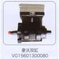 豪沃双缸汽车空压机VG15601300080【重汽储气筒】