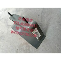 WG9525361146储气筒支架