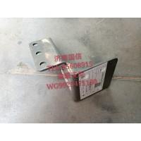 WG9925471130油罐支架