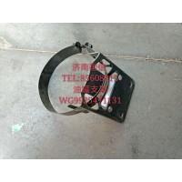 WG9925471131油罐支架