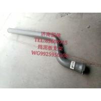 WG9925950308挡泥板支架