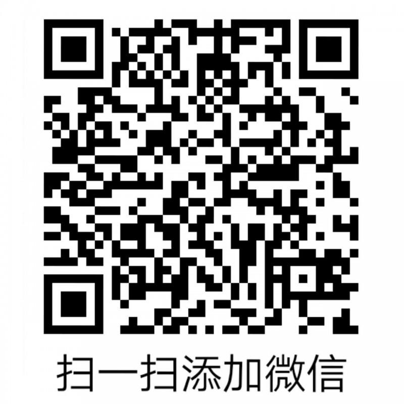 DZ96319430423固德