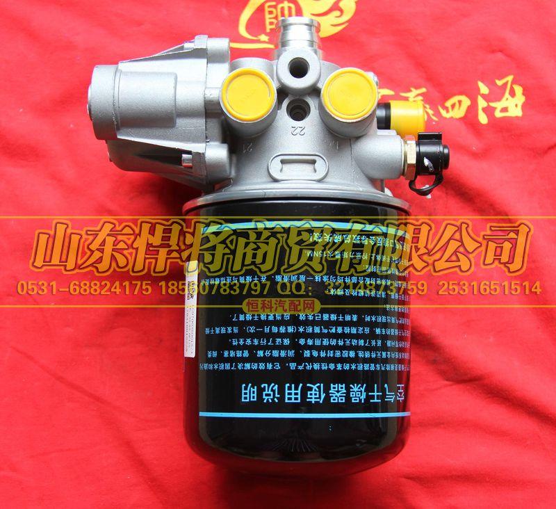 空气干燥器(集成式)/LG9700360015