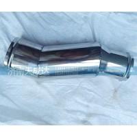 德龙中冷器钢管DZ96259530002