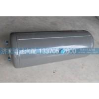 重汽豪沃储气筒WG9000360703