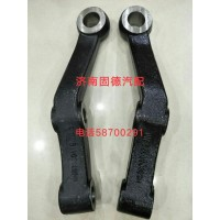 HOWO 09 disc brake steering arm left QD9738413003