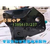 a7液压锁总成 驾驶室后锁紧 锁紧机构 驾驶室后锁钩/WG1666440101