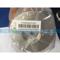 油水分离器WG9925550105/1