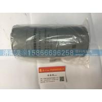 旋装式机油滤清器VG61000070005