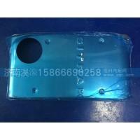 消声器装饰板712W15101-0017/1