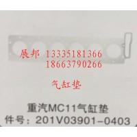 MC11气缸垫