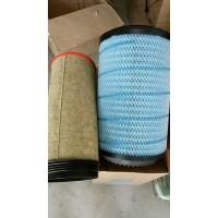 WG9725190102空气滤芯2841