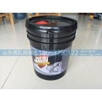 重负荷齿轮油API  GL-5【港区润滑油】