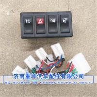 3735020-D818-功能开关总成