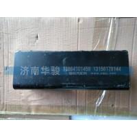 13M-02011-LA 左散热器过渡支架