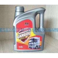 液力传动油8#【港区润滑油】