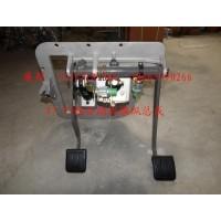 组合踏板操纵总成(低地板驾驶室/MAN发动机)