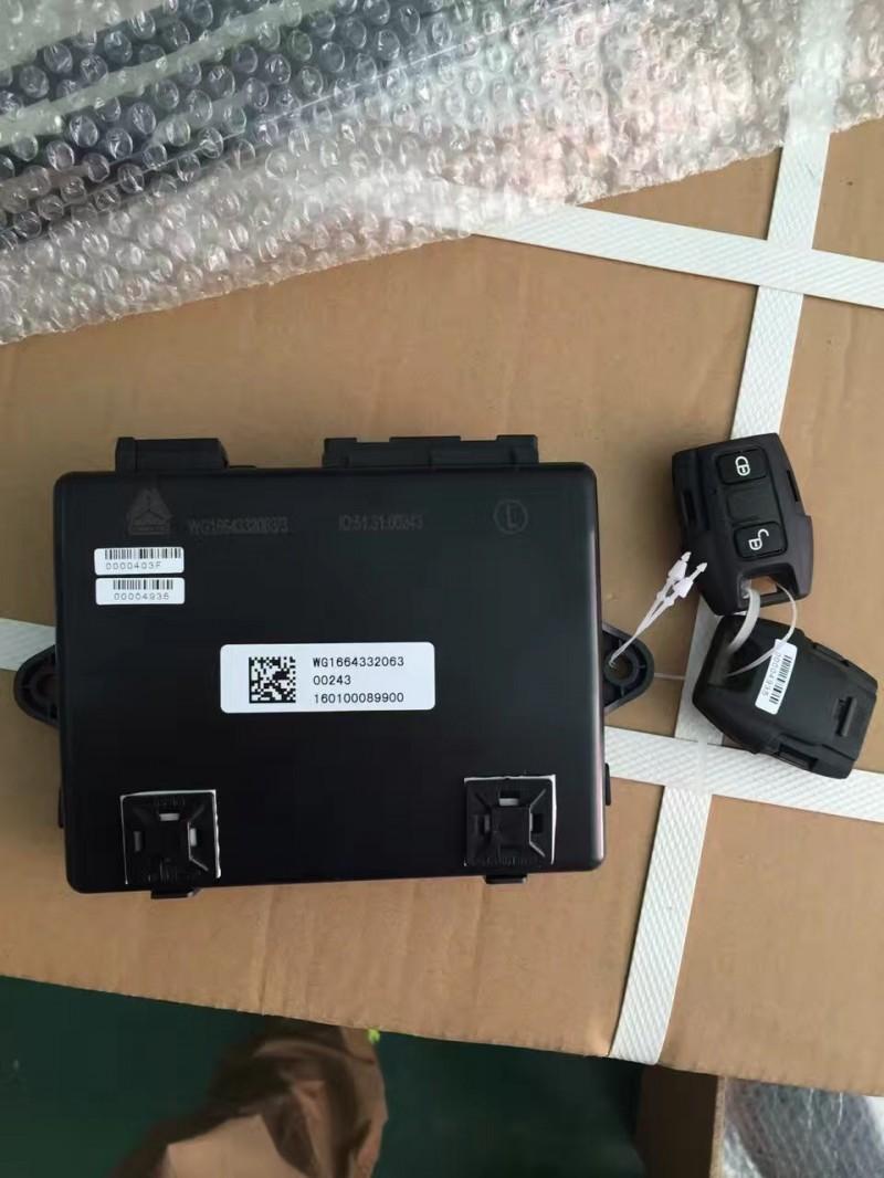 左车门控制器带遥控A7/T7H【WG1664332063】/WG1664332063