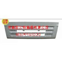 供应重汽斯太尔豪沃陕汽2000前面板DZ1642110044