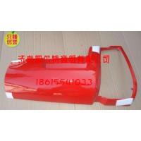 供应重汽斯太尔豪沃配件导风罩总成AZ1642110001/2