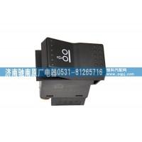 WG9925581055驱动帮助开关,济南驰南原厂电器