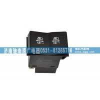 WG9925581054三高度选择开关,济南驰南原厂电器