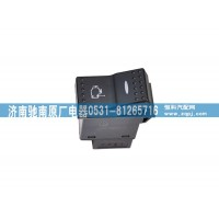 WG9925581042发动机取力开关,济南驰南原厂电器