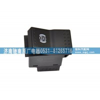 ABS诊断开关WG9925581060,济南驰南原厂电器