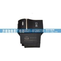 WG9918586002喇叭转换开关,济南驰南原厂电器