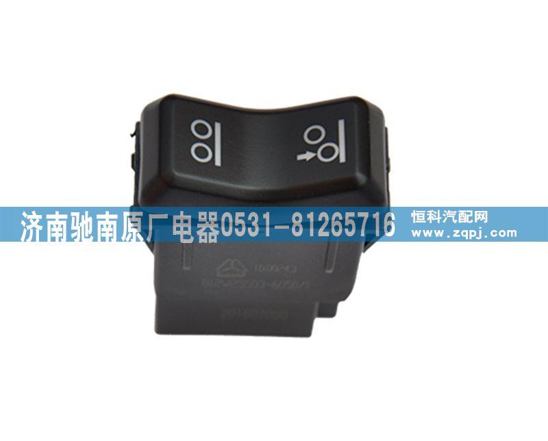 812W25503-6050提升轴升降开关/812W25503-6050
