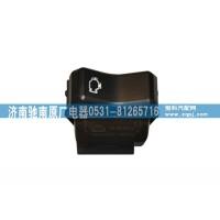 812W25503-6014发动机诊断开关