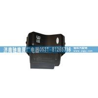812W25503-6040燃油加热开关,济南驰南原厂电器
