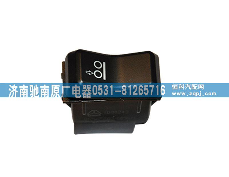 812W25503-6052提升轴指示灯,济南驰南原厂电器/812W25503-6052