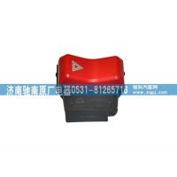 812W25503-6001危机报警开关,济南驰南原厂电器