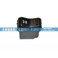 812W25503-6021轴间差速锁开关,济南驰南原厂电器