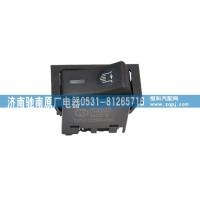DZ9100586056发动机制动器开关,济南驰南原厂电器