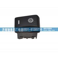 【DZ97189584728】陕汽X3000取力器工作选择