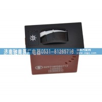 【DZ97189584712】陕汽X3000仪表亮度调节开关