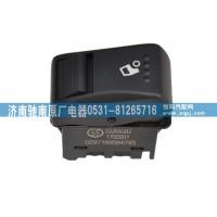 【DZ97189584745】陕汽X3000驾驶室电动翻转