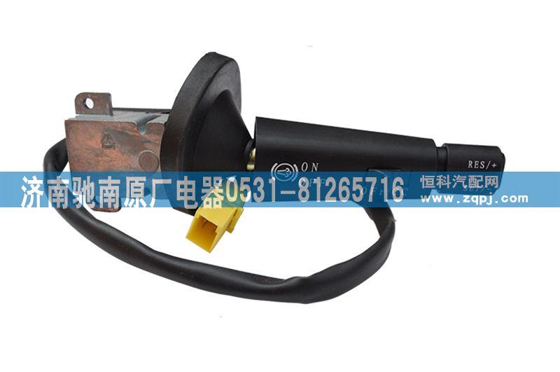 A7右组合开关WG9925580102,济南驰南原厂电器/WG9925580102