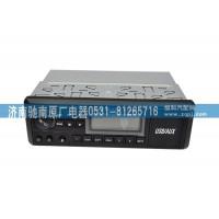WG9725780001MP3收音机(HOWO)