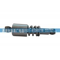 WG1642430285前悬减震器,济南驰南原厂电器