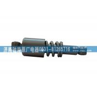 WG1642440382后悬减震器,济南驰南原厂电器