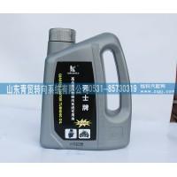 高品质汽车转向系统专用油